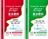15-15-15硫钾\氯钾25kg农中龙